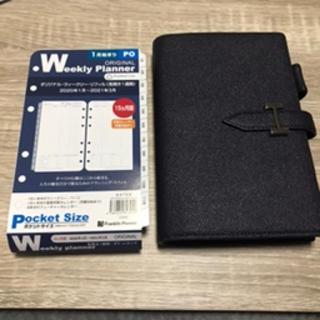 フランクリンプランナー(Franklin Planner)のFranklin planner カラーノブレッサ ポケットサイズ(手帳)