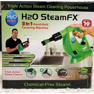 H2O スチームFX ポータブルハンディスチーマー  ユニオン(掃除機)