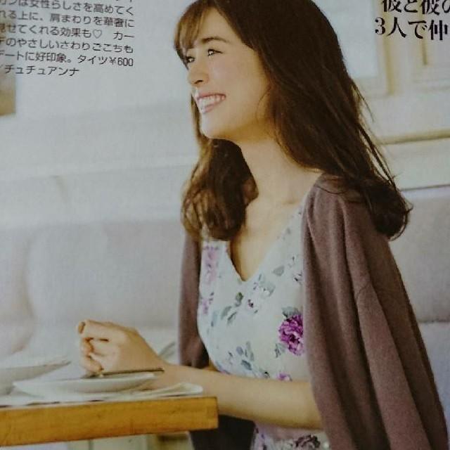 JILL by JILLSTUART(ジルバイジルスチュアート)の新品ジルスチュアート レディースのワンピース(ひざ丈ワンピース)の商品写真