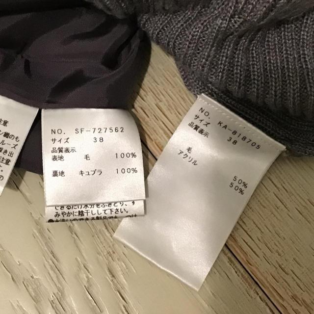 M'S GRACY(エムズグレイシー)のエムズグレーシー セットアップ ダブルジッパーカーディガン&スカート 38  レディースのレディース その他(セット/コーデ)の商品写真