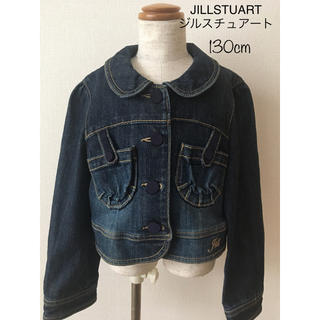 JILLSTUART - JILLSTUART ジルスチュアート Gジャン デニムジャケット 130cm