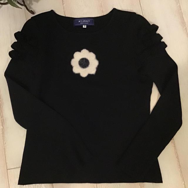 M'S GRACY(エムズグレイシー)のエムズグレーシー セットアップ セーター&スカート 38サイズ  美品 レディースのレディース その他(セット/コーデ)の商品写真
