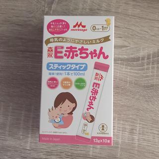 モリナガニュウギョウ(森永乳業)のE赤ちゃん ミルク 粉ミルク スティック 外出用(その他)