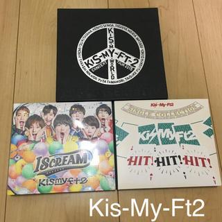 キスマイフットツー(Kis-My-Ft2)のCD DVD Kis-My-Ft2(ミュージック)