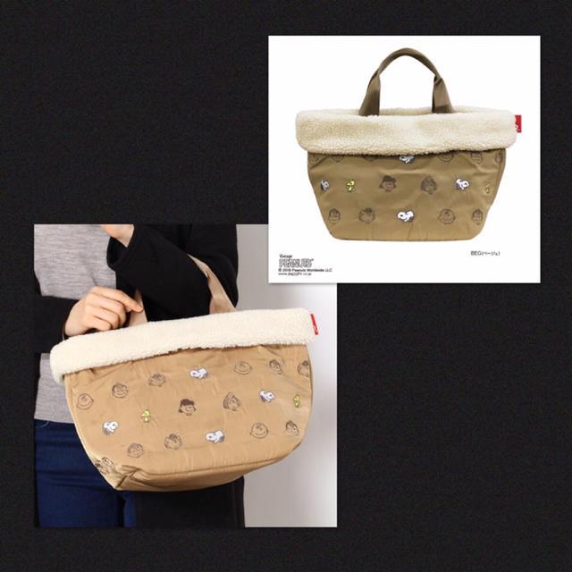 ROOTOTE(ルートート)の新品・タグ付き✨ルートート ピーナッツ スヌーピー ボア  トート バッグ レディースのバッグ(トートバッグ)の商品写真