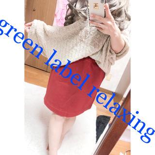 グリーンレーベルリラクシング(green label relaxing)の1549. green label relaxing シンプル スウェット(ひざ丈スカート)