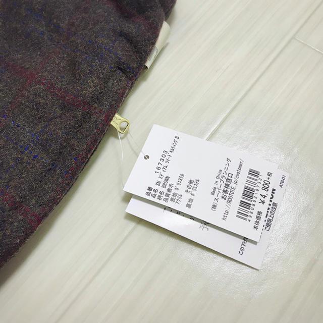 ROOTOTE(ルートート)の新品・タグ付き✨ルートート ミディアム ツイード キルティング トートバッグ レディースのバッグ(トートバッグ)の商品写真