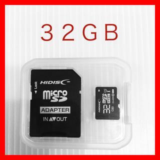 microSD HIDISC microSDカード32GB マイクロSDカード