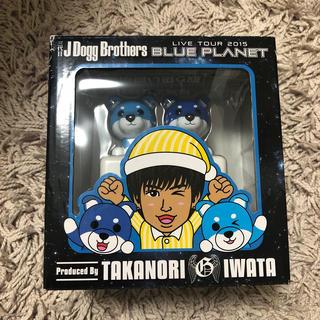 三代目 J Soul Brothers - 三代目 がんちゃん 岩田剛典 目覚まし時計
