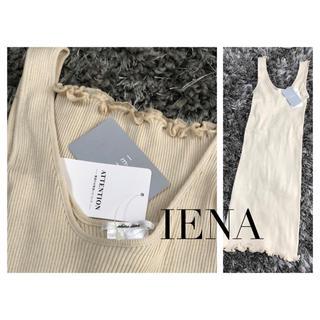 IENA - IENA ロングタンクトップ