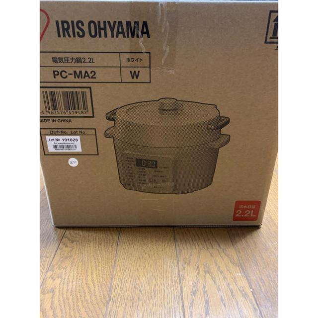 アイリスオーヤマ(アイリスオーヤマ)のアイリスオーヤマ 電気圧力鍋 2.2L IRIS PC-MA2-W スマホ/家電/カメラの調理家電(調理機器)の商品写真