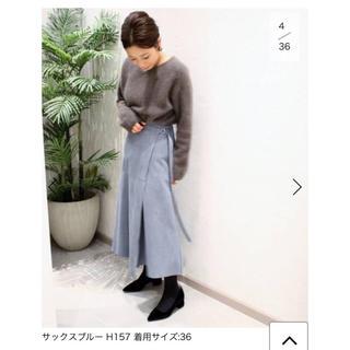 【新品未使用 】プラージュ plage スカート