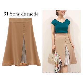 31 Sons de mode - 31 Sons de mode プリーツコンビスカート