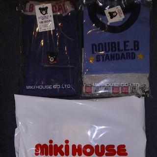 mikihouse - 新品未使用ミキハウスDOUBLE.Bセット販売110