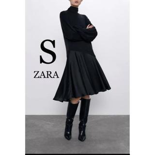 ZARA - 【新品・未使用】ZARA 異素材 ワンピース S