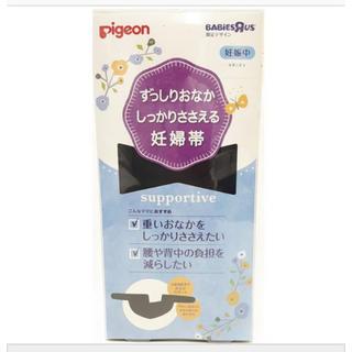 Pigeon - ピジョン 妊婦帯 ベルト