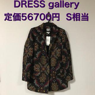 新品 DRESS gallery 定価56700円 テーラードジャケット S相当(テーラードジャケット)