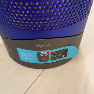Dyson - Dyson pure hot + cool hp02ib 扇風機 美品