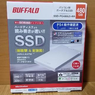 Buffalo - 外付けSSD 480GB PS4対応
