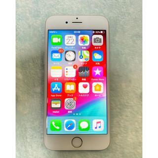 Apple - 最終値下げ!SoftBank iPhone 6s 16GB シルバー