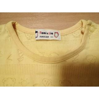familiar - 90 familiar Tシャツ