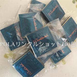ポーラ(POLA)のPOLA リンクルショット100包  (美容液)
