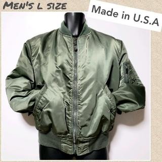 ☆MA-1☆アメリカ製 ビンテージフライトジャケット ミリタリー メンズLサイズ(フライトジャケット)