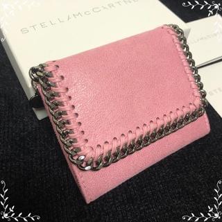 ステラマッカートニー(Stella McCartney)のキュート♪新品☆ステラマッカートニー☆ファラベラ三つ折り財布ピンク(財布)