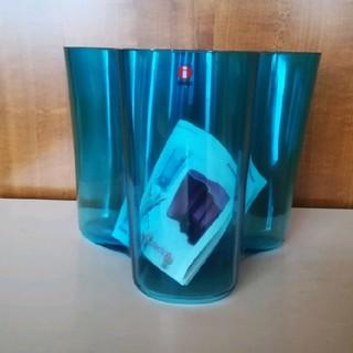 イッタラ(iittala)の希少 未使用 イッタラ ターコイズ アアルト ベース 160mm 廃盤 ガラス(花瓶)