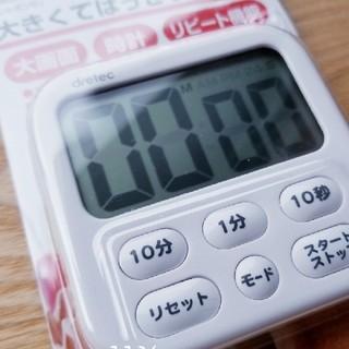 新品 キッチンタイマー ホワイト 白 ☆ ドリテック シャボン6 デジタル 時計