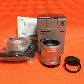 富士フイルム - 期間限定 パナソニック 42.5mm F1.7 メーカー保証有 新品同様 おまけ
