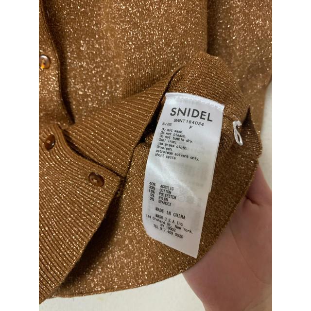 snidel(スナイデル)のsnidel パフスリーブカーデ レディースのトップス(ニット/セーター)の商品写真