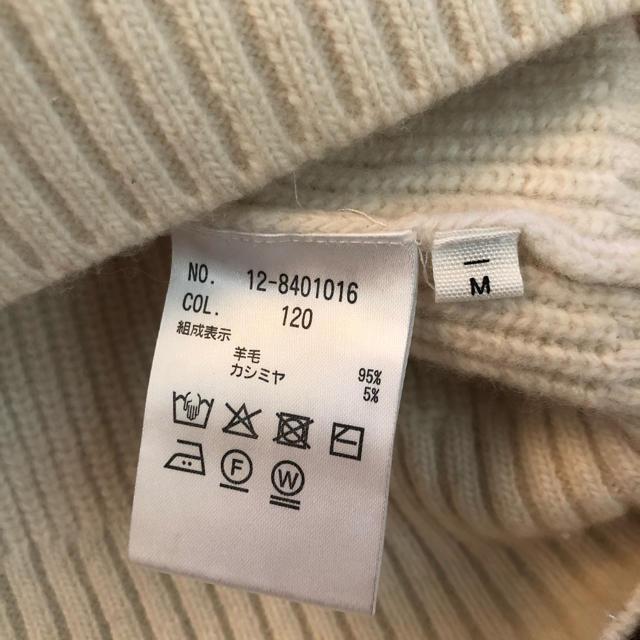 PLST(プラステ)のPLST ウールカシミヤブレンド ボトルネック 片畦編みニット セーター レディースのトップス(ニット/セーター)の商品写真