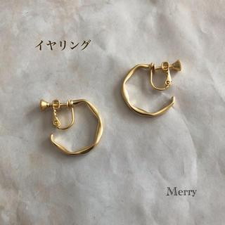 URBAN RESEARCH - 【高品質】ウェーブフープイヤリング