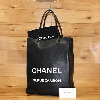 CHANEL - 正規品【なかなか綺麗】CHANEL エッセンシャル トートバッグ