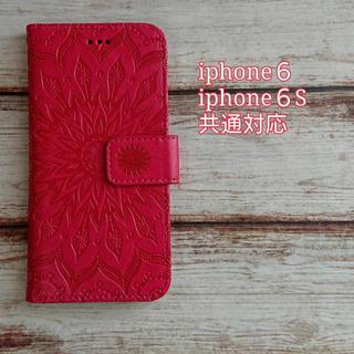 ◇手帳型ケース ひまわり レッド 赤 iPhone6/iphone6S◇