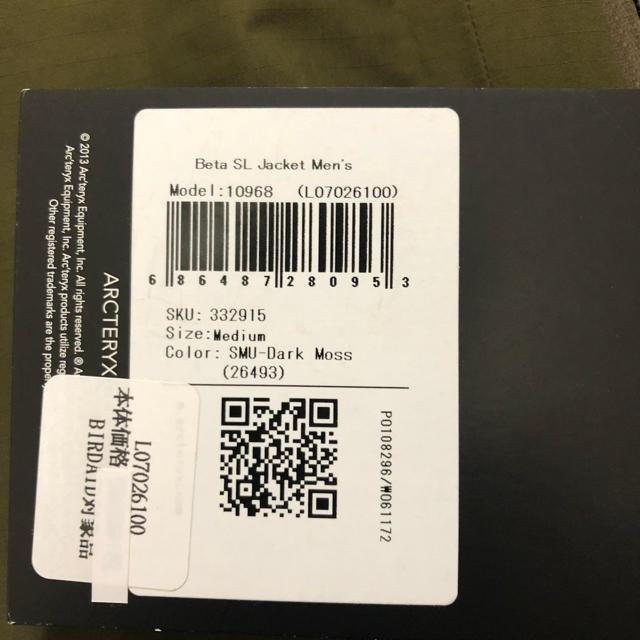 ARC'TERYX(アークテリクス)のアークテリクス BETA SL  ベータSL  Mサイズ メンズのジャケット/アウター(マウンテンパーカー)の商品写真