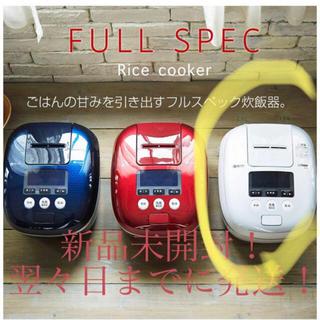 タイガー(TIGER)の【新品・送料無料】タイガー 圧力IH炊飯ジャー JPC-A101 WH ホワイト(炊飯器)