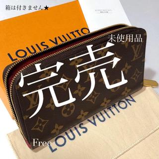 LOUIS VUITTON - ルイヴィトン 財布、ルイヴィトン 長財布、ルイヴィトン ラウンドファスナー