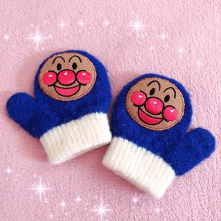 アンパンマン - ☆アンパンマン☆ベビー用手袋☆ブルー