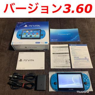 PlayStation Vita - vita 3.60 アクアブルー 比較的良品 送料無料