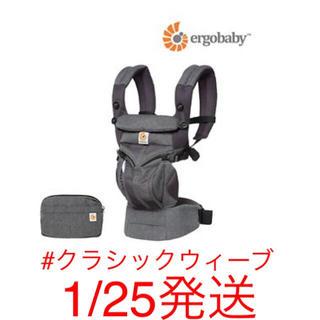 Ergobaby - 【1/25発送】エルゴベビー オムニ360 クールエア クラシックウィーブ