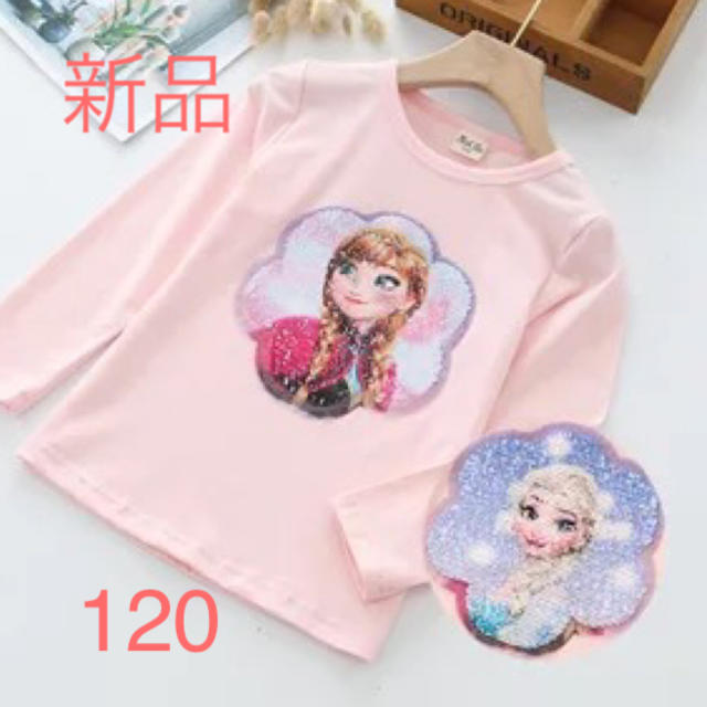 【新品】スパンコールtシャツ 女の子120cm キッズ/ベビー/マタニティのキッズ服女の子用(90cm~)(Tシャツ/カットソー)の商品写真