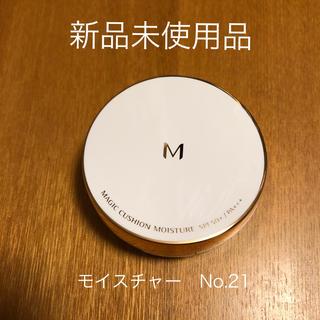ミシャ(MISSHA)のMISSHA ミシャ クッションファンデーション(モイスチャー) 21(ファンデーション)