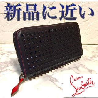 Christian Louboutin - 至極のオシャレ財布✨ クリスチャン ルブタン ラウンドファスナー  長財布