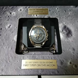 オメガ(OMEGA)の最安値 オメガ スピードマスター アポロ 50周年記念モデル アポロ11号(腕時計(アナログ))