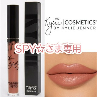 Kylie Cosmetics - カイリーコスメティックス◆ベルベットリキッドリップ #COMMAND