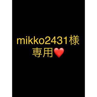 ポーラ(POLA)のmikko2431様専用ページ(化粧水/ローション)