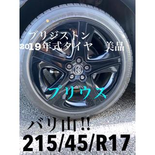 トヨタ - 50プリウス 前期 純正タイヤ4本ホイール付き 2019年38週目タイヤ バリ山
