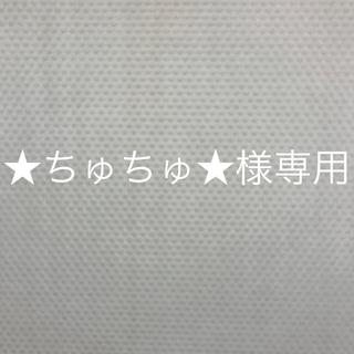 Supreme - 未開封品 ボクサーパンツ M シュプリーム supreme